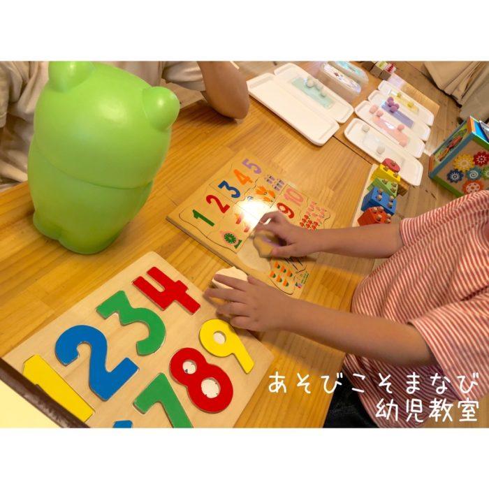 9月10日 あそびこそまなび幼児教室